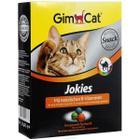 """Лакомство для кошек GimCat """"Jokies"""", 520 г"""