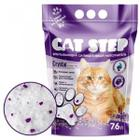 Наполнитель для кошачьего туалета Cat Step Crystal Lavender, 3.531 кг, 7.6 л