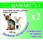 Витамины для собак Цамакс MENU , 100 г, Ягненок