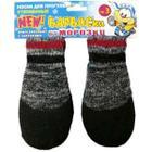 Носки для собак Барбоски 154001, размер 1, серый