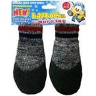 Носки для собак Барбоски 154003, размер 3, серый