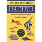 Корм для рыб Аква Меню Великан, 35 г