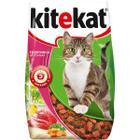Корм для кошек Kitekat Аппетитная телятина , 15 кг, телятина