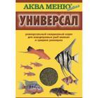 Корм для рыб Аква Меню Универсал, 30 г