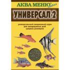 Корм для рыб Аква Меню Универсал-2, 30 г