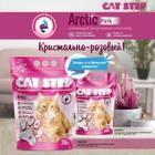 Наполнитель для кошачьего туалета Cat Step, 3.34 кг, 7.6 л