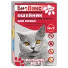 Ошейник от блох для кошек Биовакс 53994, размер 35см.