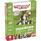 Ошейник от блох и клещей для собак и щенков Mr. Bruno, белый