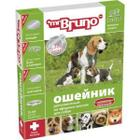 Ошейник от блох и клещей для собак и щенков Mr. Bruno, синий