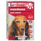 Ошейник от блох для собак Биовакс 53995, размер 65см.