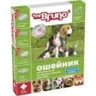 Ошейник от блох и клещей для собак и щенков Mr. Bruno, красный