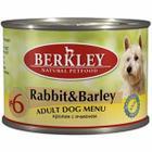 Влажный корм для собак Berkley, 200 г, кролик с ячменем